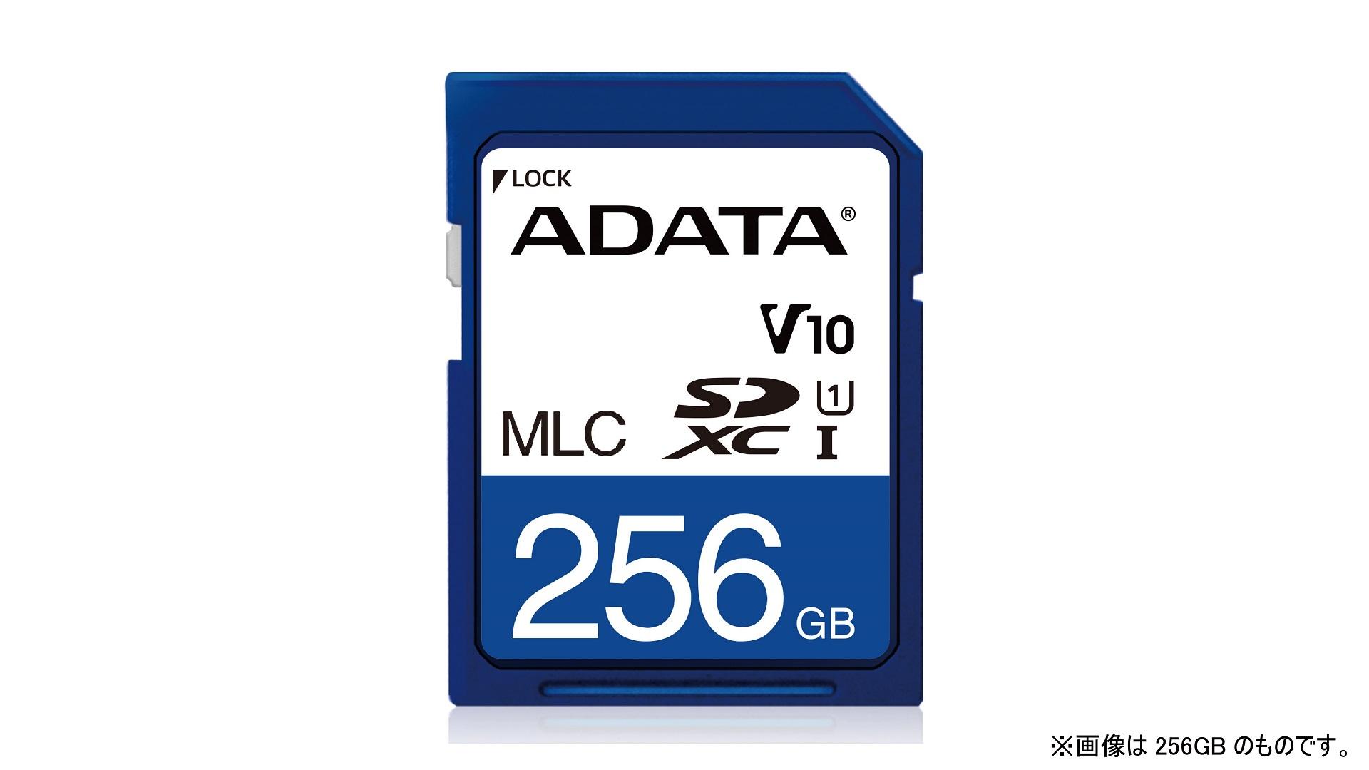産業グレードSDカード128GB